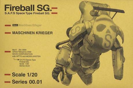 SF3D, Maschinen Krieger (Ma.K ZBV3000) and Kow Yokoyama